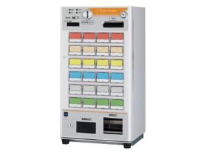 ≪即納≫グローリー 【新品】小型券売機 卓上券売機 券職人 VT-S10