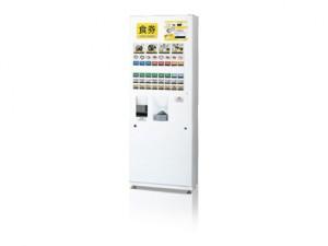 《特価!!》ネッツエスアイ東洋 BT-L250-64 低額紙幣対応券売機【新品】