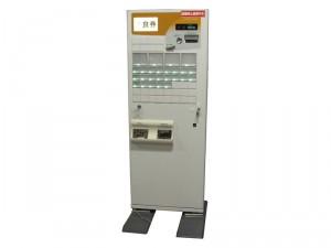 【売約済み】GLORY VT-B10 低額紙幣対応券売機 大型ボタン付き 【設定費用込】【中古】