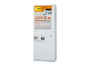 【新品特価】GLORY VT-B10 低額紙幣対応券売機 券職人