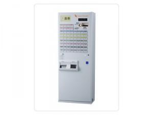 【特価・送料無料】GLORY VT-B20 低額紙幣対応券売機 券職人 新品 券売機