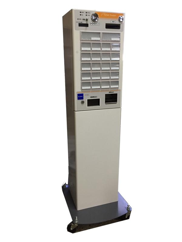 GLORY VT-S10 卓上券売機