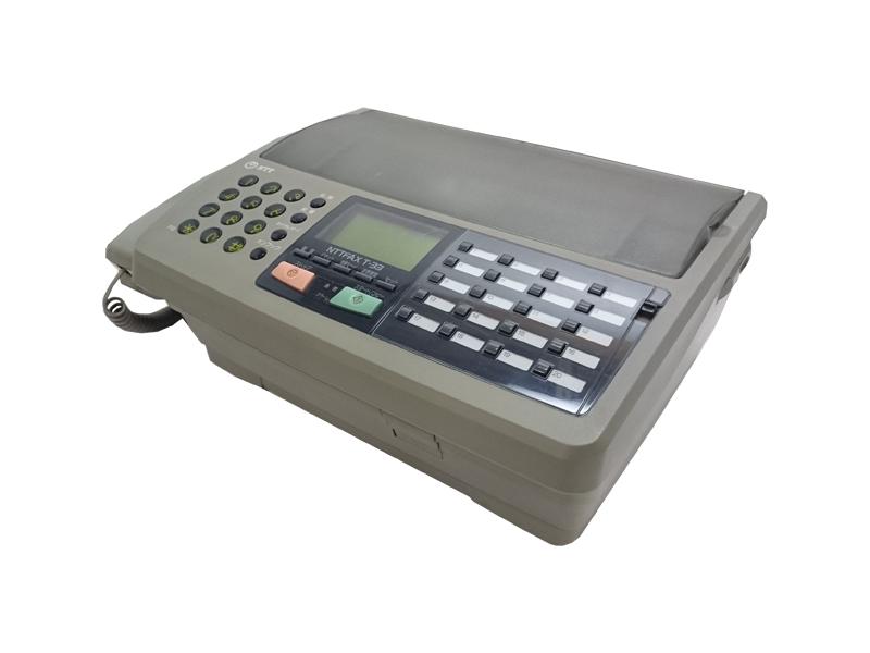 中古 B4送信B4受信感熱紙FAX NTT T-33