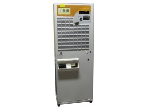 【売約済み】【中古】GLORY VT-B10 低額紙幣対応券売機 64口座タイプ 【安心の設定費用込み!】