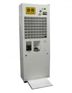 【売約済み】グローリー KM-L250 低額紙幣対応 中古券売機