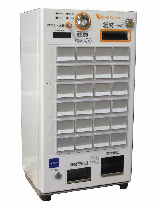 DSCN8601のコピー