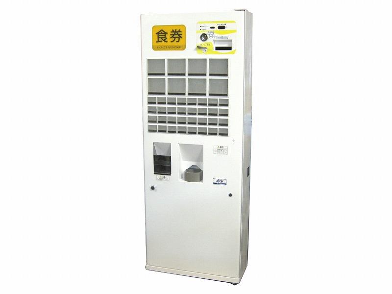 NECマグナス BT-L250 中古券売機 低額紙幣