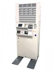 【現行機種】GLORY  VT-G20M  高額紙幣対応券売機 48口座 【安心の設定費用込み】