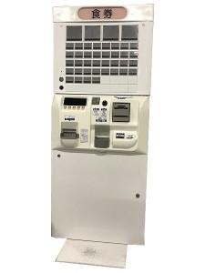 【特価中古】ネッツエスアイ東洋 BT-V212 高額紙幣対応券売機 40口座 《券面設定も可能です》