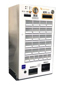 (売約済み)《現行モデル》グローリー VT-S20 中古 美品  券職人  卓上券売機 小型券売機