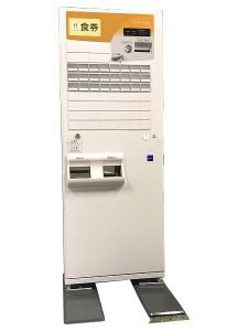 2014年製 グローリー  VT-B10 低額紙幣 中古券売機 24口座【安心の設定費用込み】