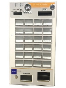 GLORY  VT-S10 中古券売機 小型券売機 卓上券売機 券職人