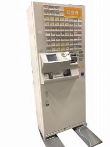 《現行機種》グローリー VT-G20M 中古 美品  券職人 高額紙幣対応
