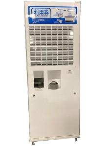 ネッツエスアイ NECマグナス BT-L250 低額紙幣対応 中古券売機 美品 2018年